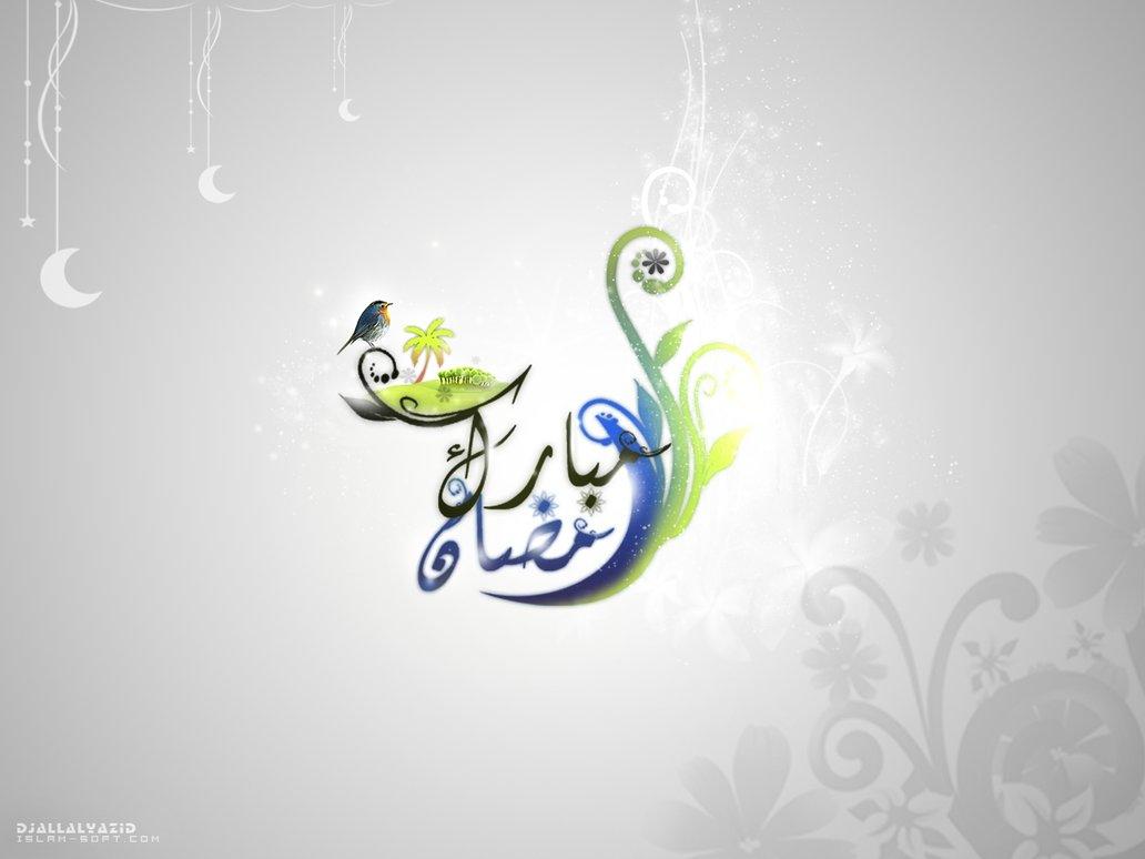 Ramadan HD PNG - 116706