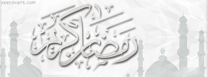 Ramadan Kareem (Grey Calligraphy) facebook cover photo hd - Ramadan HD PNG