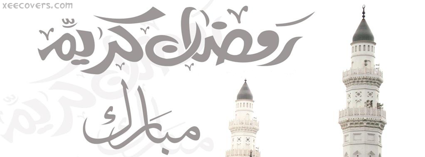 Ramadan Karim Mubarik To You FB Cover Photo HD - Ramadan HD PNG