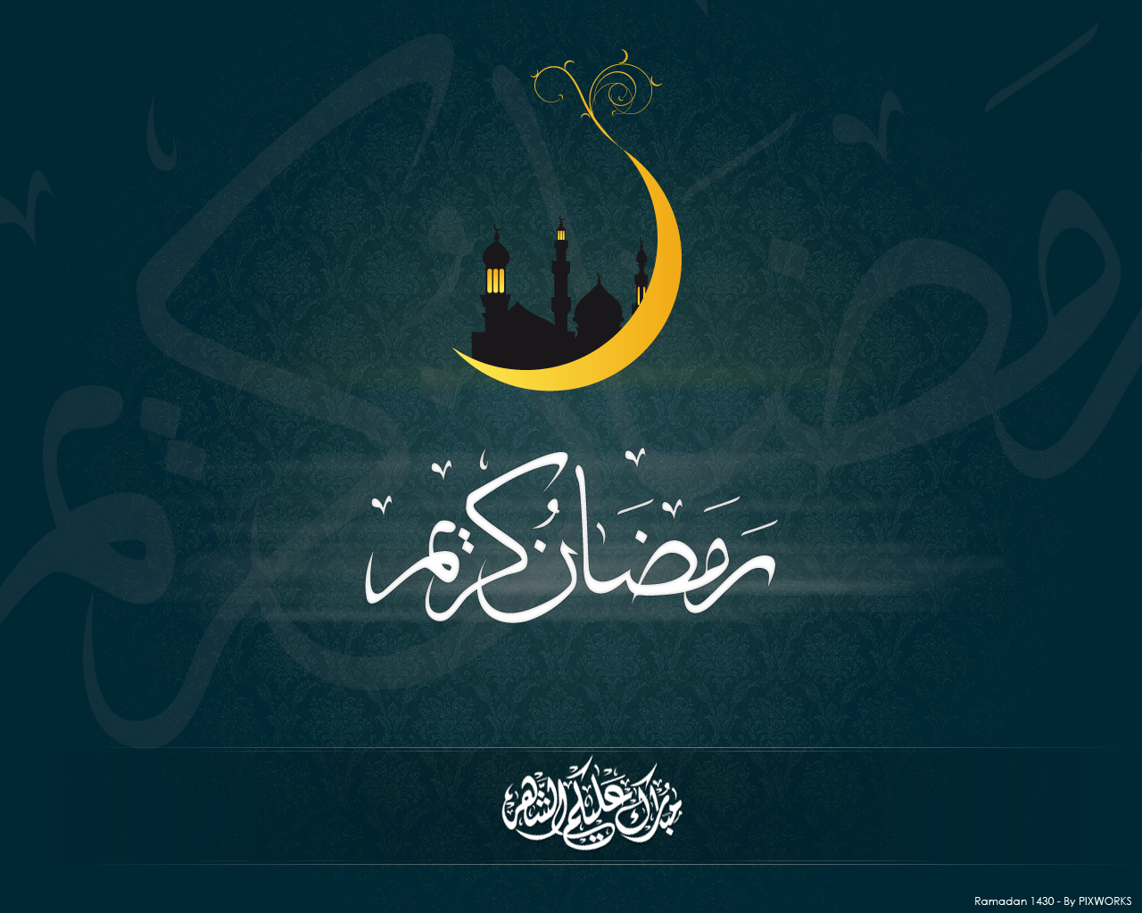 Ramadan Wallpapers Hd - Ramadan HD PNG