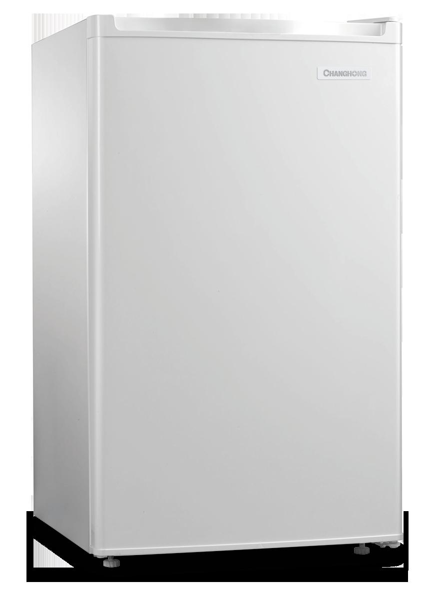 Refrigerator PNG - 11247