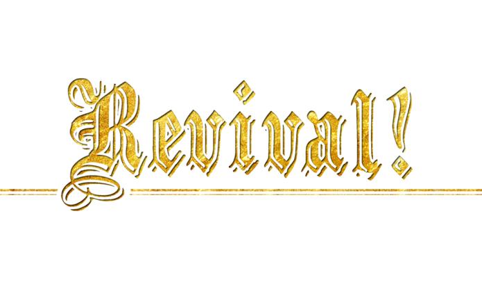 revival-695x409.png PlusPng.com  - Revival PNG