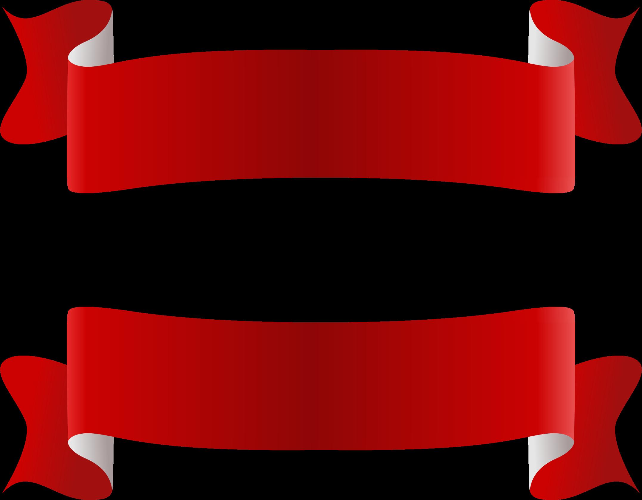 Ribbons. White Blank Banner Png 49842 Bitnote - Ribbon PNG