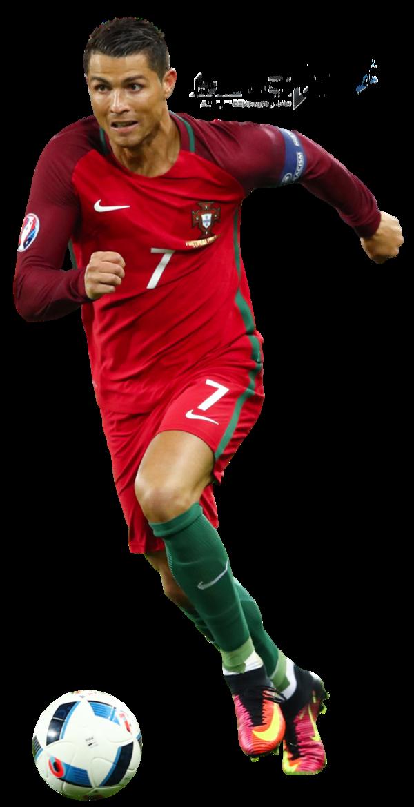 Ronaldo PNG - 174601