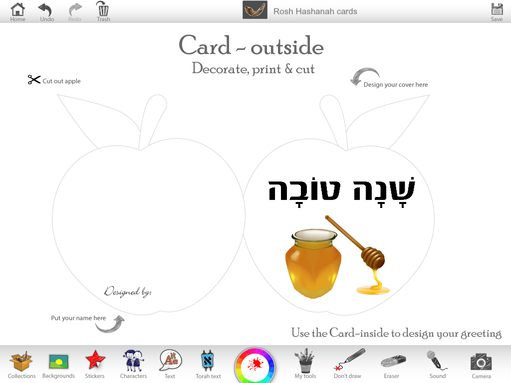 5d) Now, use the template for the inside of the card. Using the Text Tool,  write a Rosh Hashanah greeting. - Rosh Hashanah 2015 PNG