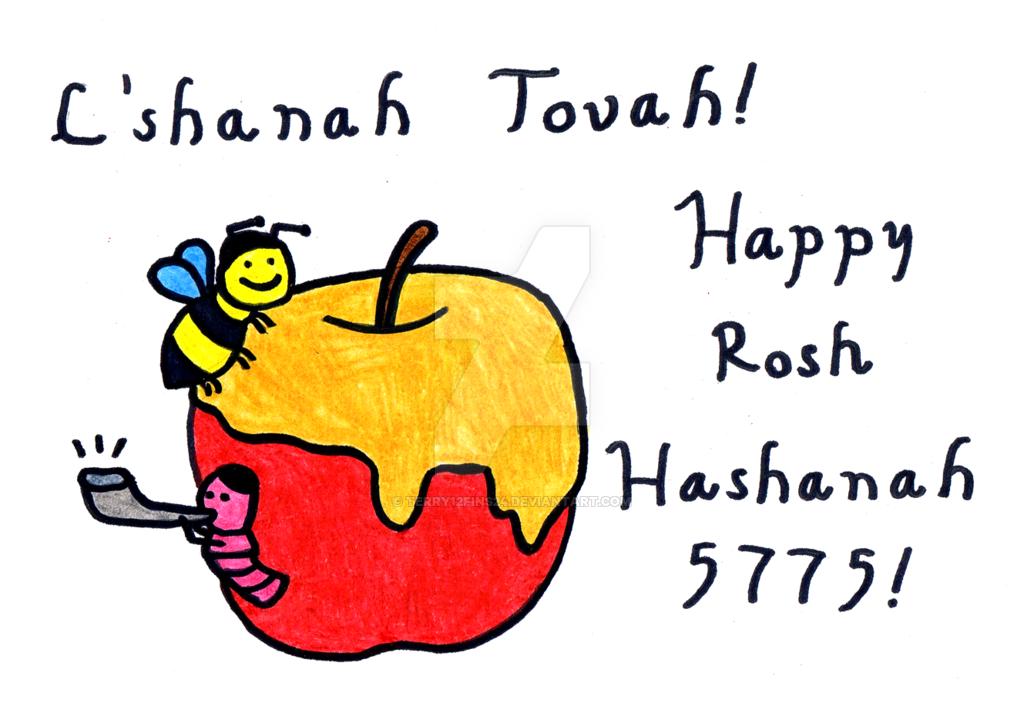 Happy Rosh Hashanah by terry12fins24 PlusPng.com  - Rosh Hashanah 2015 PNG
