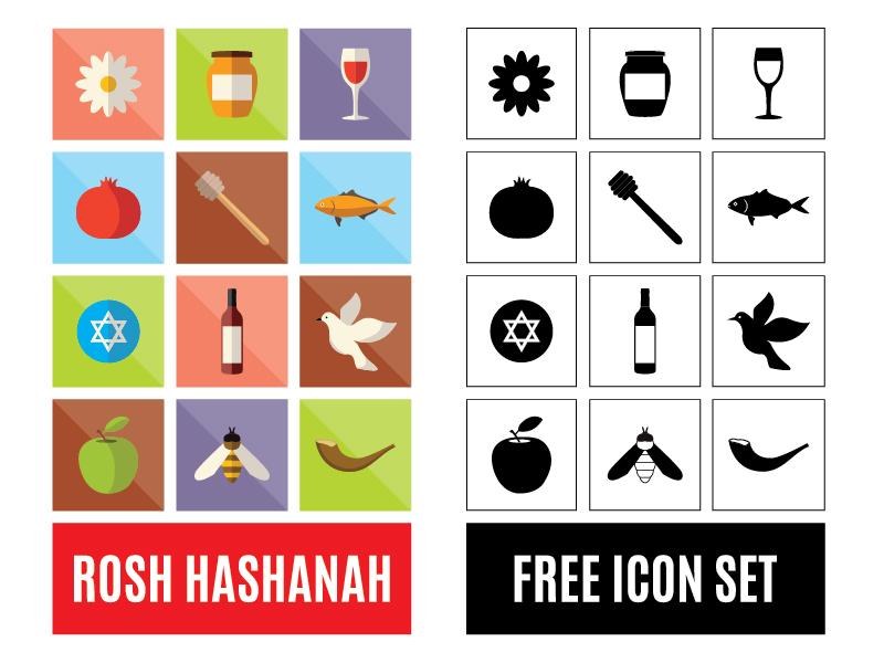 Rosh HaShanah 2015 u2013 Free ICON Set - Rosh Hashanah 2015 PNG