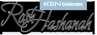 Rosh Hashanah - Rosh Hashanah 2015 PNG