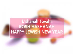 Rosh Hashanah banner - Rosh Hashanah 2015 PNG