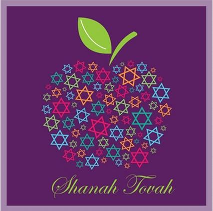 Rosh Hashanah card - Rosh Hashanah 2015 PNG