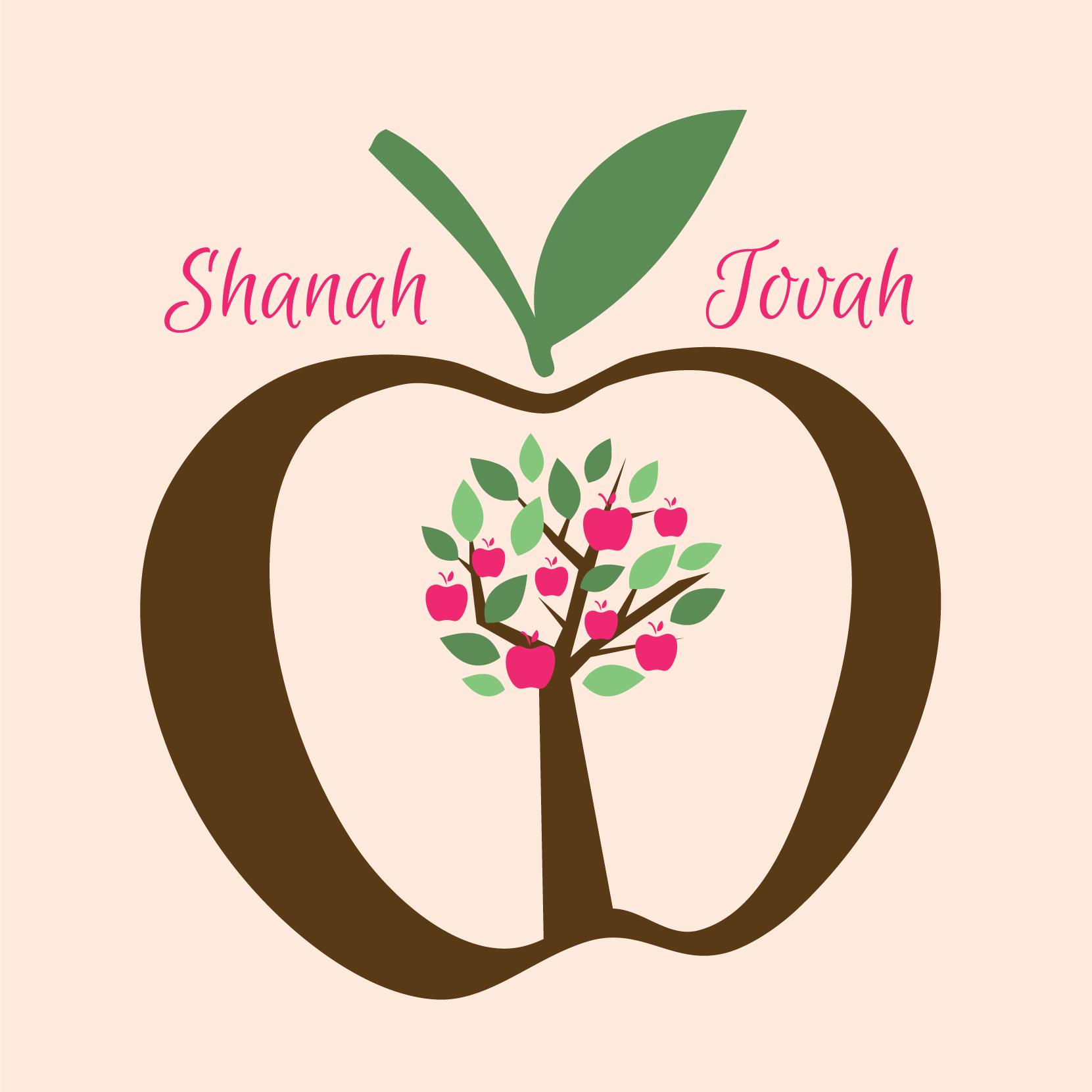 rosh hashanah greeting cards - Google Search - Rosh Hashanah 2015 PNG