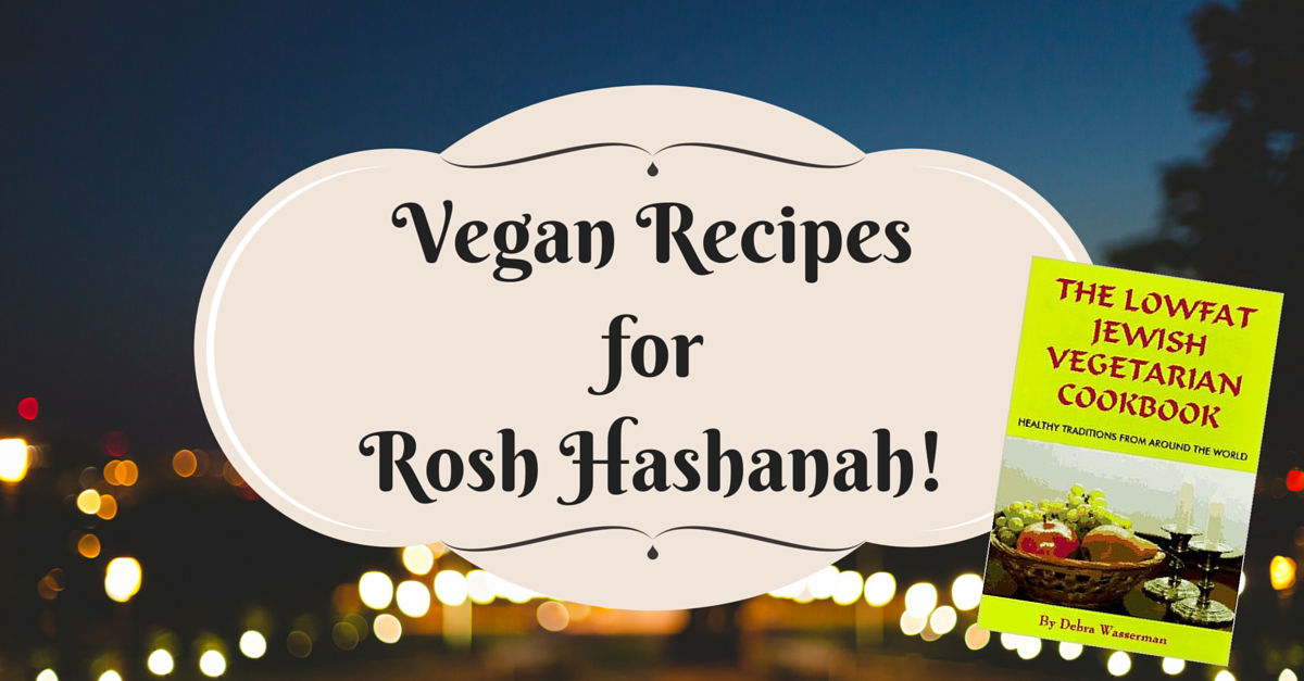 Rosh Hashanah starts on the eve of September 13th, 2015. Itu0027s a tradition  to eat sweet foods during this holiday. Your family and friends will enjoy  the PlusPng.com  - Rosh Hashanah 2015 PNG