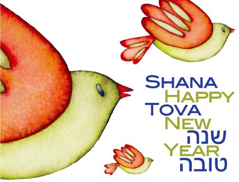 shana-tova-from-new-world-ketubah-new-world- - Rosh Hashanah 2015 PNG