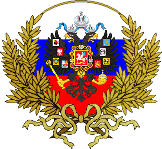 Russia PNG - 8682