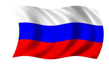 Russia PNG - 8671
