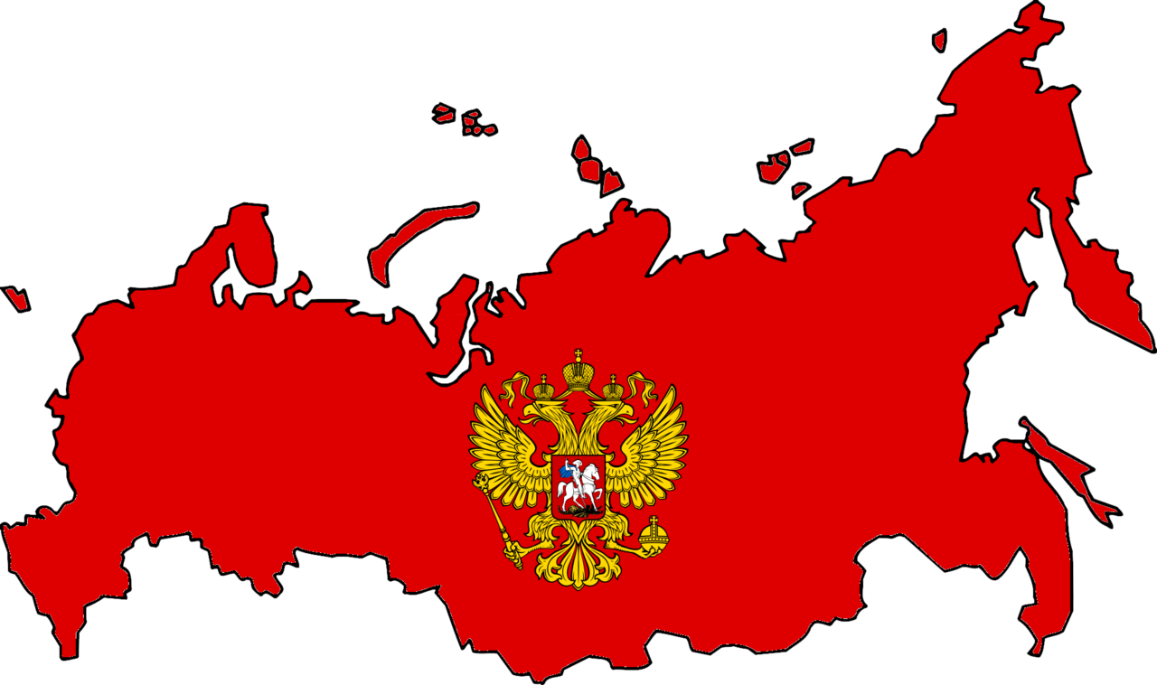 Russia PNG - 8668