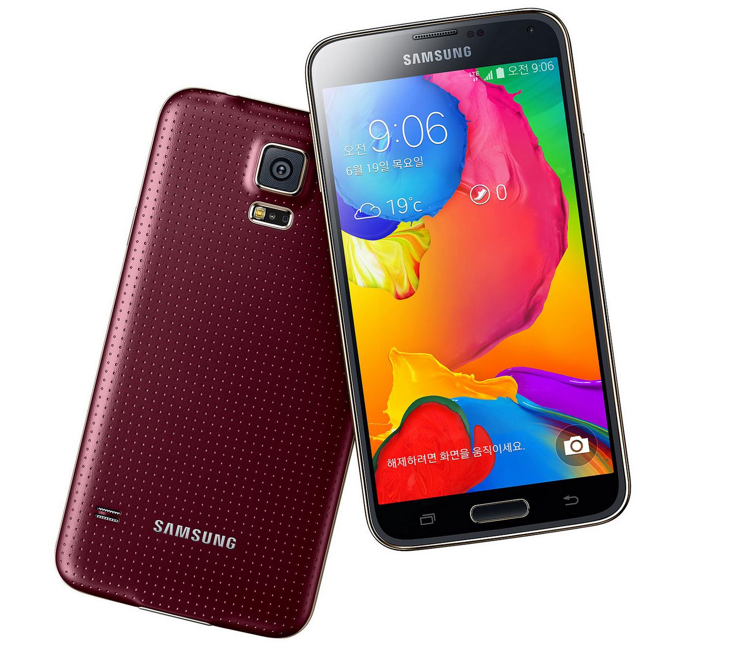 Samsung Galaxy S5 LTE-A - Samsung HD PNG