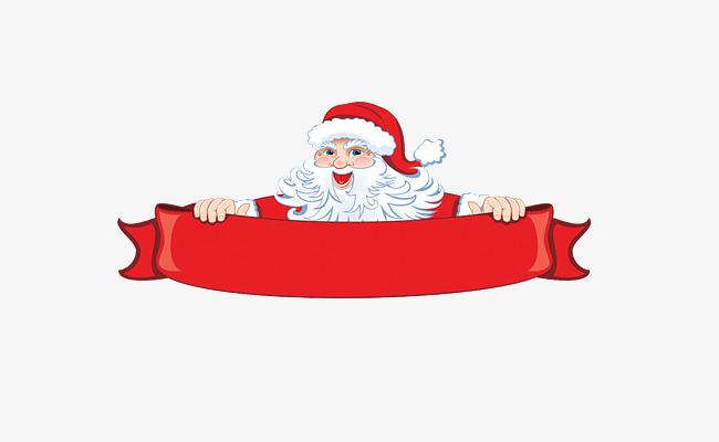 Christmas Santa Claus Free Matting Material, Creative Christmas, Christmas  Elderly HD Clips, Santa Claus Free PNG Image - Santa HD PNG