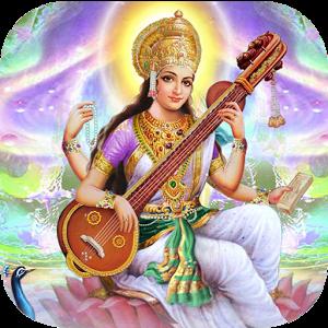 Goddess Saraswati Devi Lord - Saraswati HD PNG