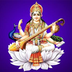 Goddess Saraswati Maa HD Wallpaper - Saraswati Maa PNG