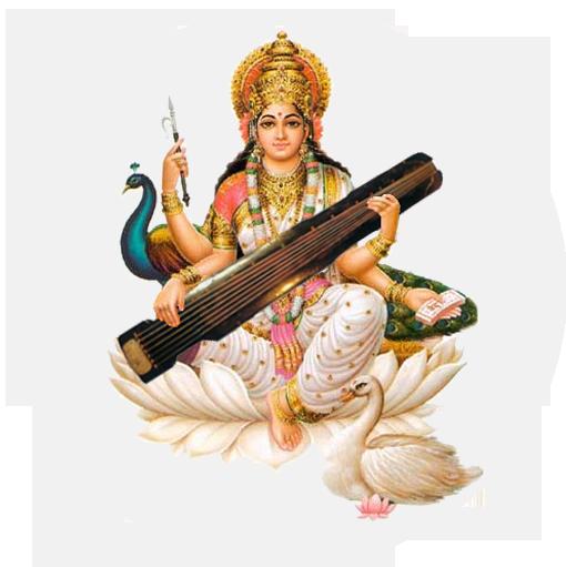 Saraswati-PNG-Image - Saraswati Maa PNG