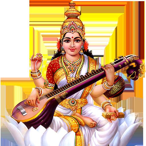 Saraswati Png File PNG Image