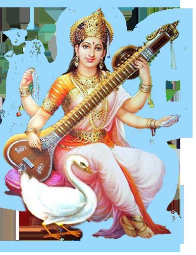 PlusPng pluspng.com saraswati awahan day; made in india all rights reserved  saraswatiaaradhna in . - Saraswati PNG HD
