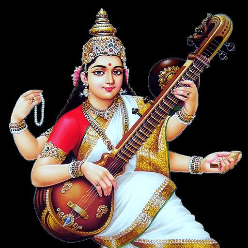 Saraswati No Background - Saraswati PNG HD