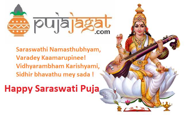 Maa Saraswati - Saraswati PNG