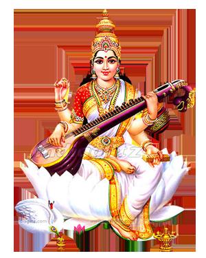 Saraswati Mata Logo - Saraswati PNG