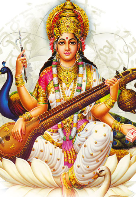Who created goddess saraswati and who married her - Saraswati PNG