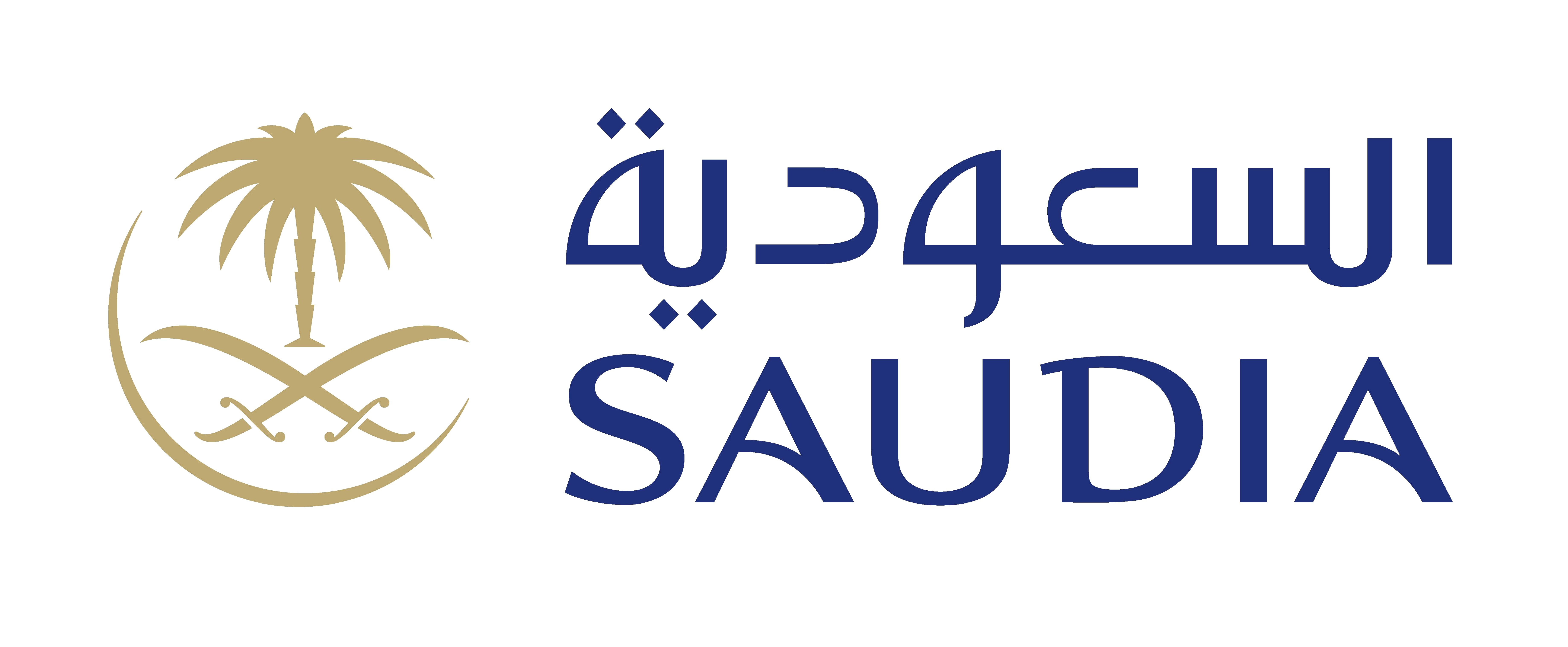 Saudia Airlines Logo PNG - 106890