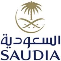 Saudia (Saudi Airlines) Crew: - Saudia Airlines Logo PNG