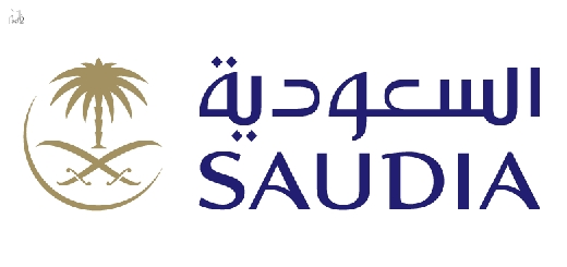 Saudia Airlines Logo PNG - 106892