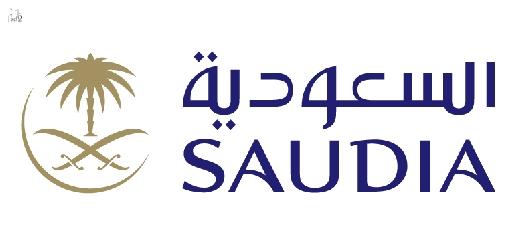 Saudia Saudi Arabian Airlines Logo - Saudia Airlines Logo PNG