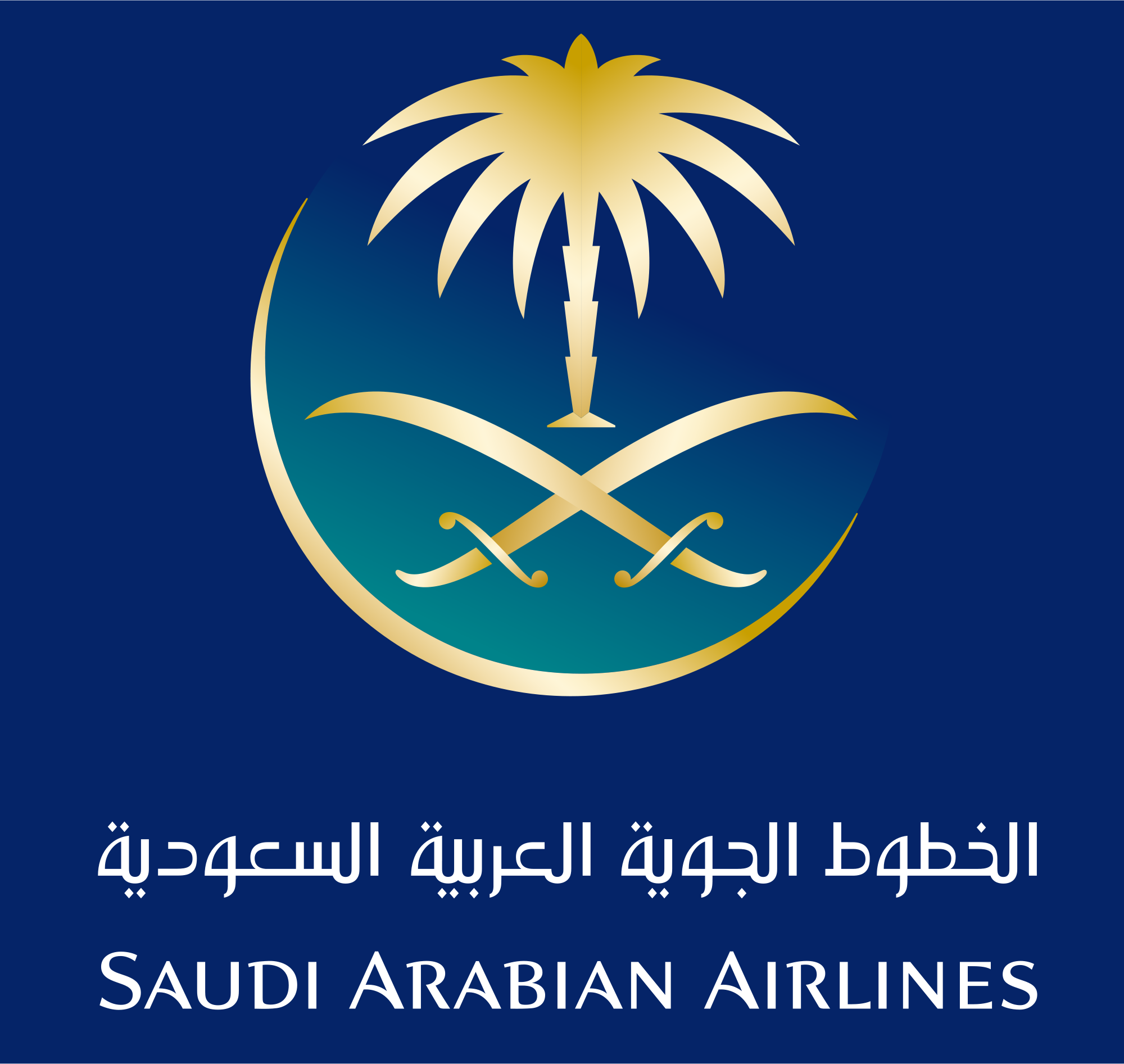 Saudia Airlines Logo PNG - 106894