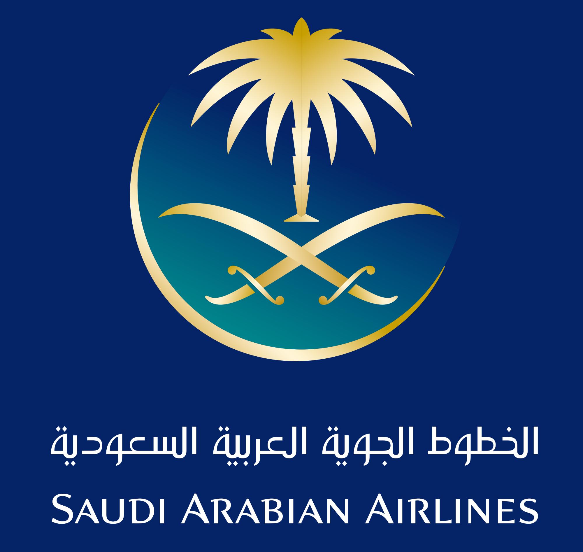 Vecchio logo usato sino allu0027ingresso in SkyTeam dalla compagnia. - Saudia Airlines Logo PNG