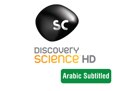 Science PNG HD - 138711