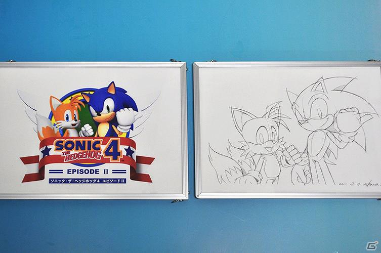 Sonic-the-Hedgehog-4-Title-Screen-Sketch.png - Screen Bean Characters PNG