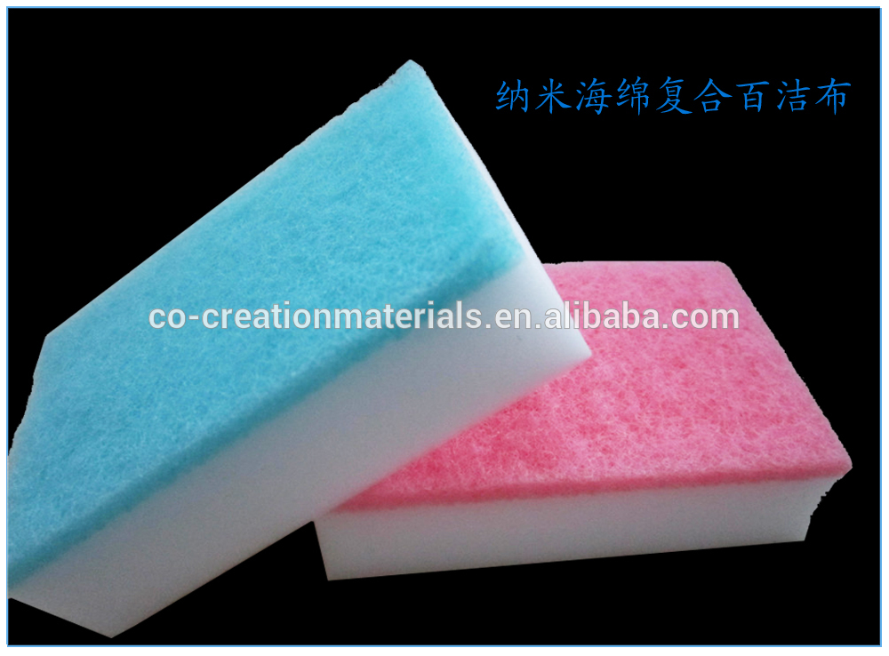 Magic Melamine Eraser Foam Cleaning Scrubber - Buy Melamine Foam,Magic  Eraser,Cleaning Scrubber Product on Alibaba pluspng.com - Scrubbing Foam PNG