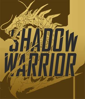 File:Shadow Warrior 2 logo.png - Shadow Warrior HD PNG