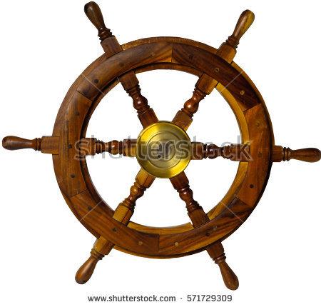 Ships Wheel PNG HD - 131737