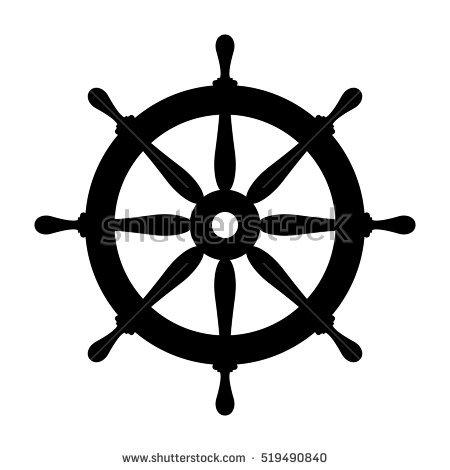 Ships Wheel PNG HD - 131741