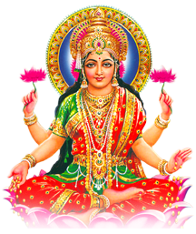 Shiv Chalisa - Lakshmi PNG