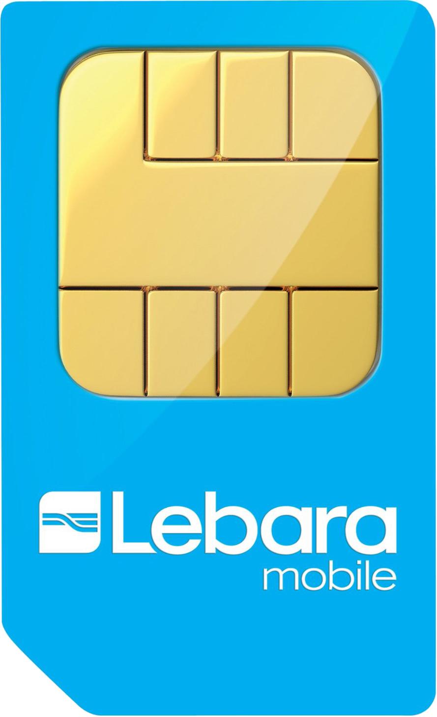 Sim card PNG image - Sim Card PNG