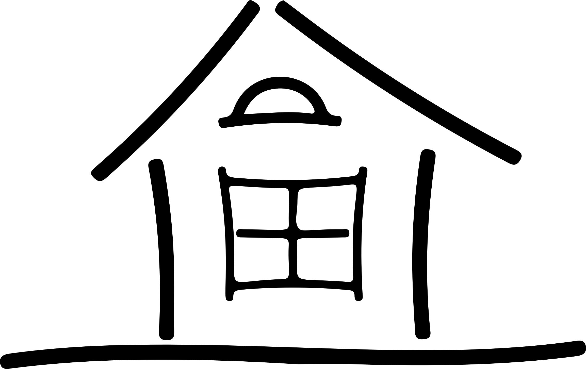 Simple House Line Art - Simple House PNG HD