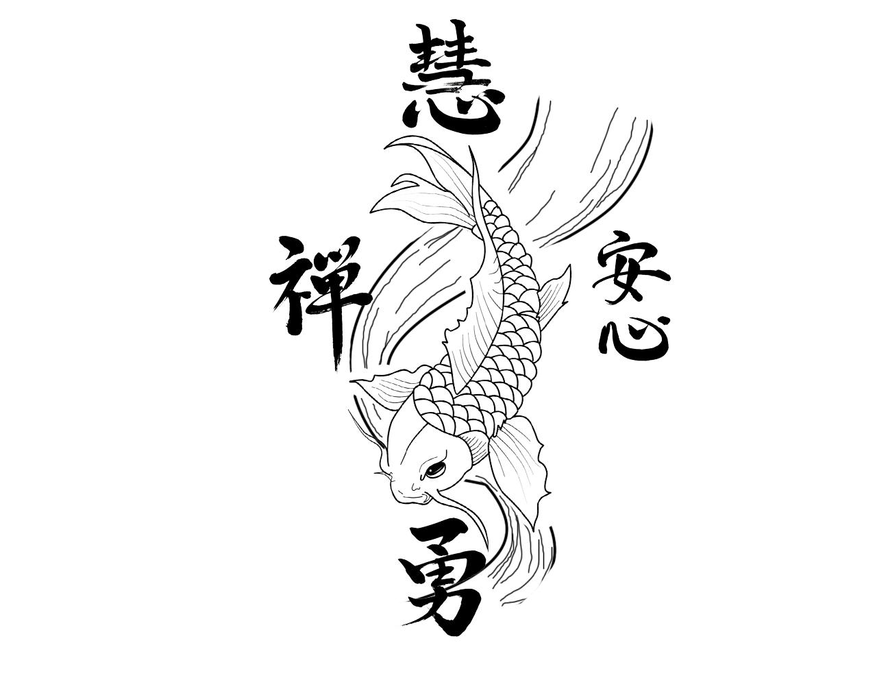 Fish Tattoos PNG - 917