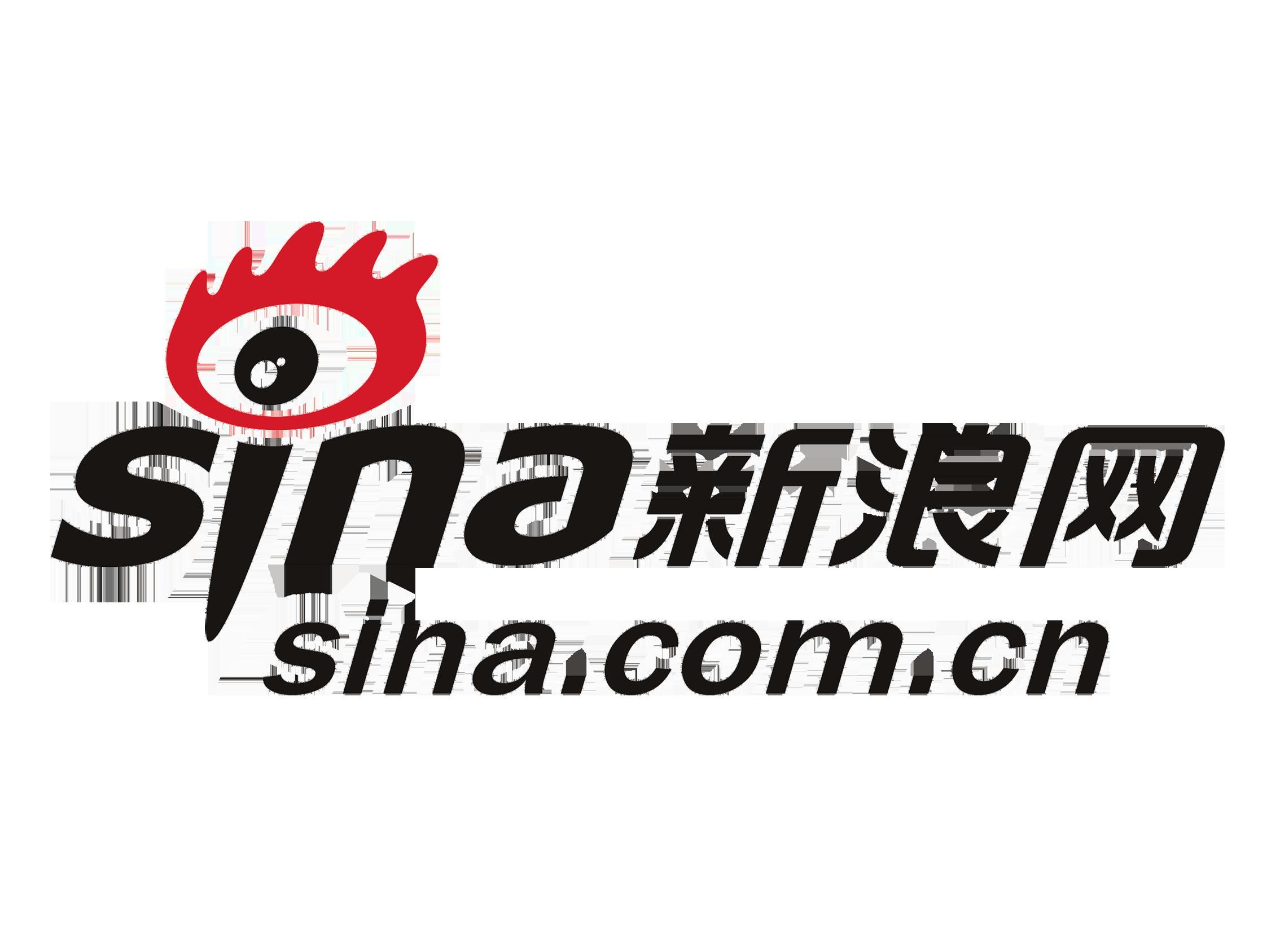 Sina logo - Sina PNG