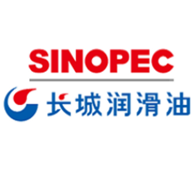 company overview of sinopec corp Repsol sinopec resources uk is an oil and gas exploration and production company operating in the north sea.