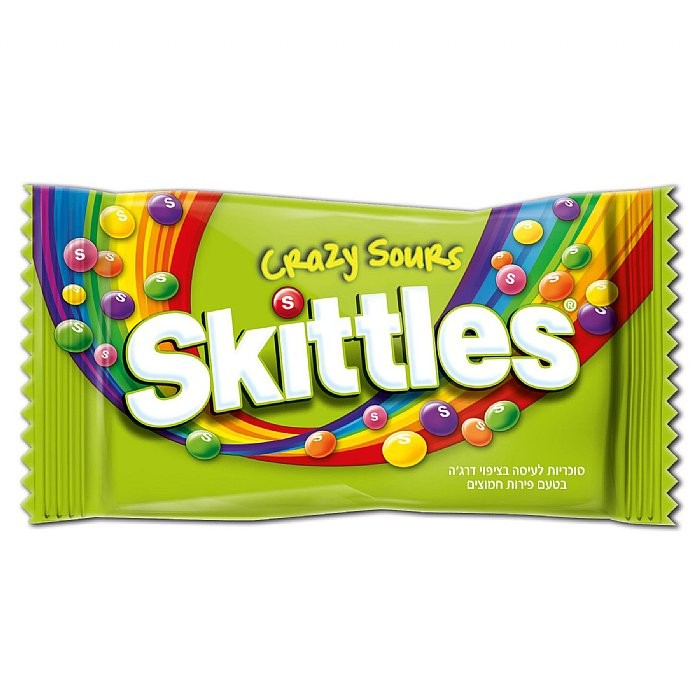 Skittles PNG HD - 120523